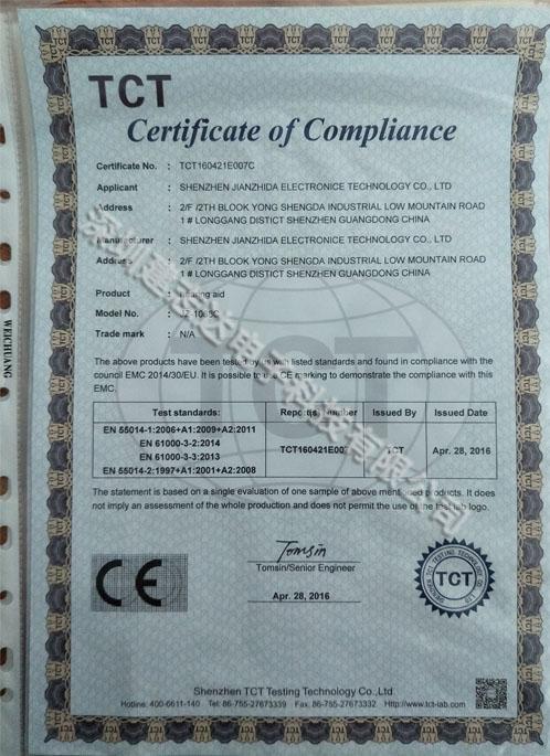1008c  CE证书