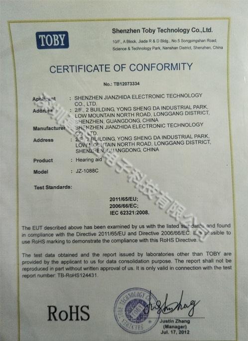 1088C ROSH 证书
