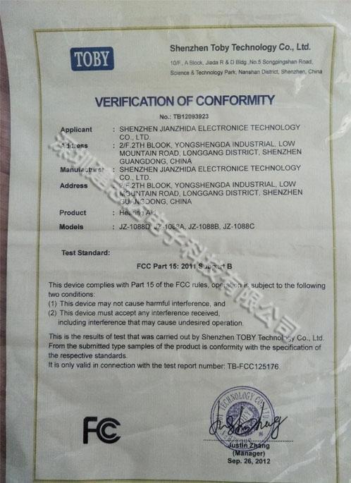 1088C  FC证书